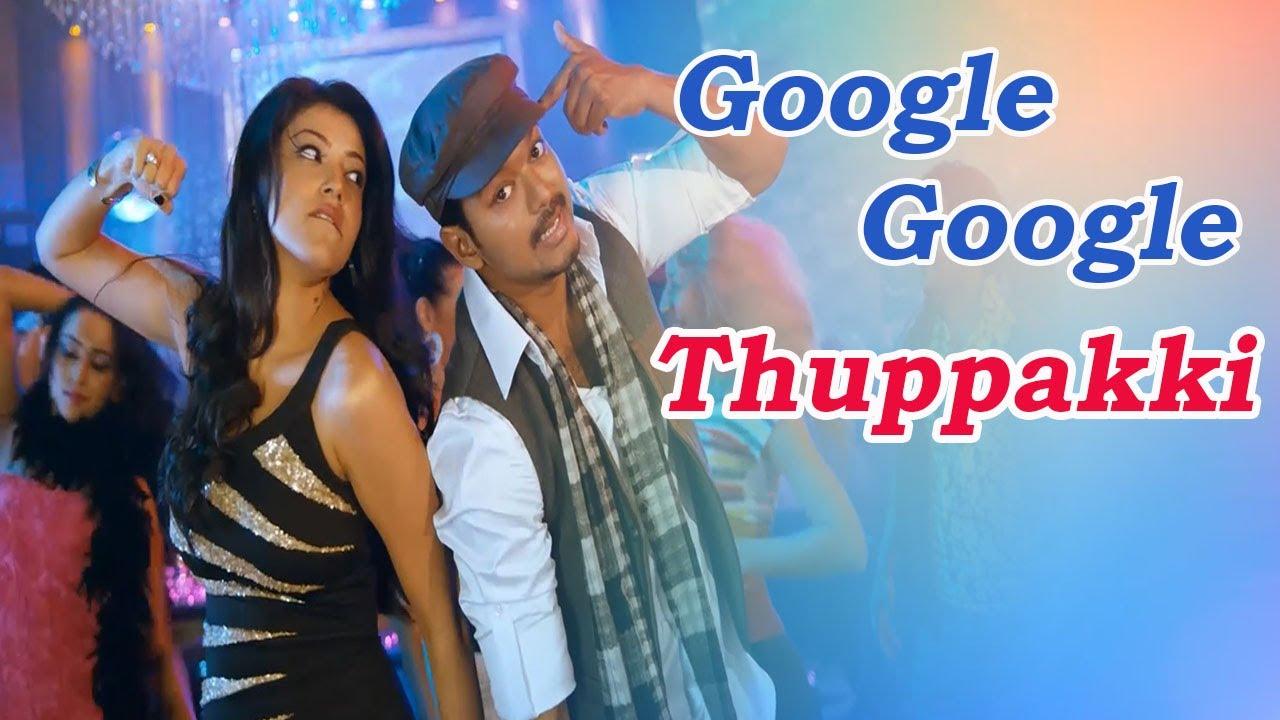 Google Google Song Lyrics