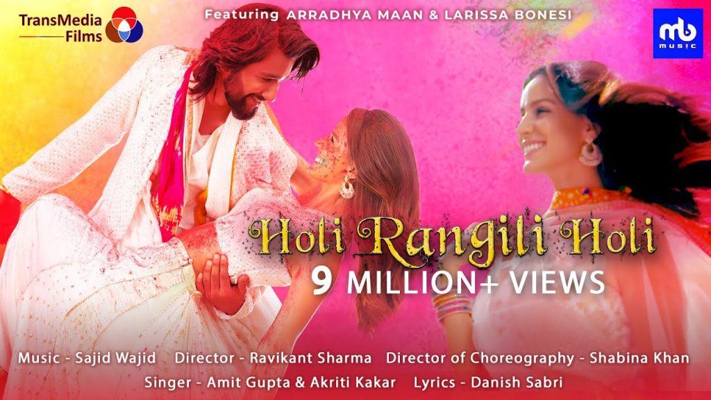 Holi Rangili Holi Lyrics in Hindi
