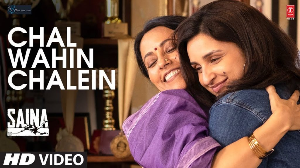 Chal Wahin Chalein Lyrics in Hindi