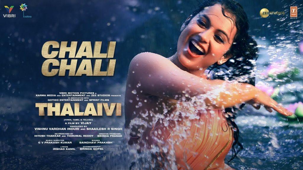 Chali Chali Song Lyrics Hindi
