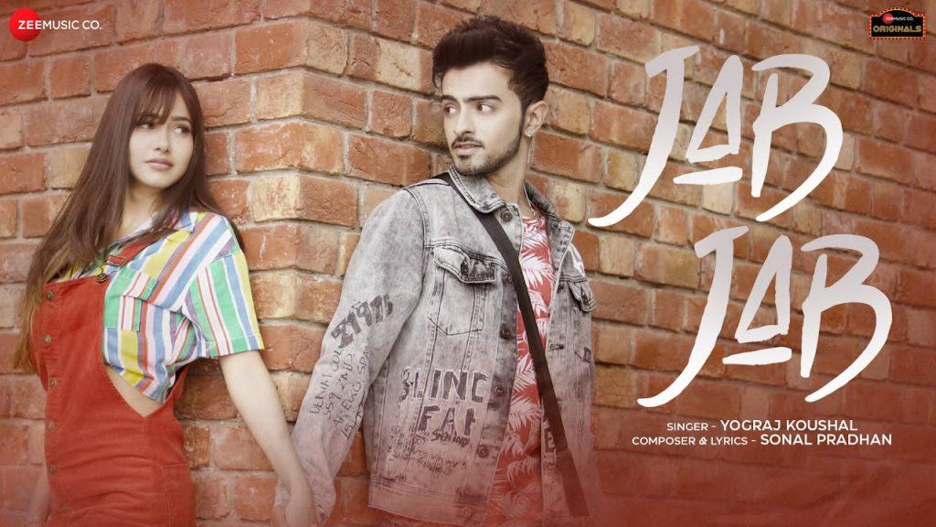 Jab Jab Lyrics in Hindi