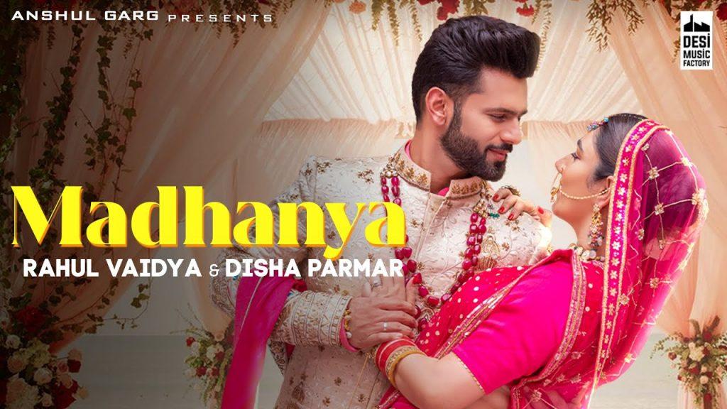 Madhanaya Lyrics in Hindi