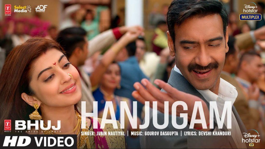 Hanjugam Song Lyrics in Hindi