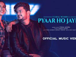 Pyaar Ho Jayega Song Lyrics in Hindi
